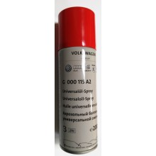 Аэрозольный баллон с универсальной смазкой VAG G000115A2 200ml