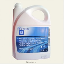 Антифриз GM Antifreeze RED GM 5 L красный 5л.